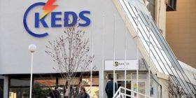 Pengojnë zyrtarët e KEDS-it dhe policinë, arrestohen dy persona
