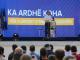 Haradinaj tregon se si do ta zgjidhë demarkacionin