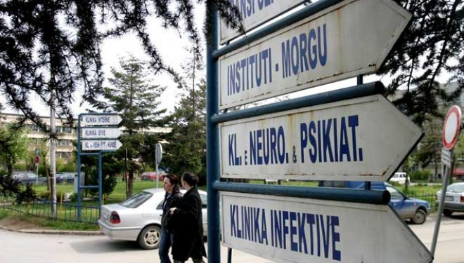 Nesër protestohet në QKUK dhe spitalet tjera të Kosovës