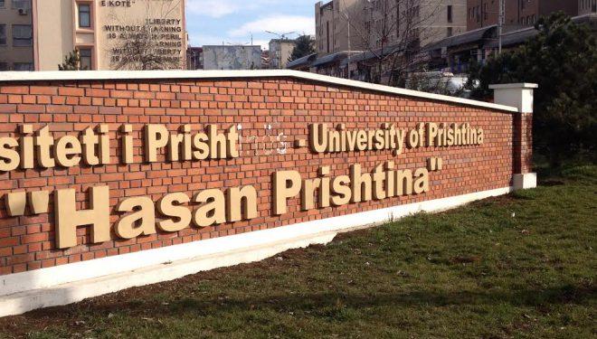 UP nis procedurat t'i pezullojë nga puna 11 profesorët deputetë