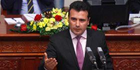 """Mbahet seanca e parë e Qeverisë """"Zaev"""""""