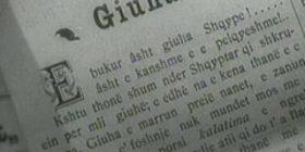 Të shpëtohet shqipja