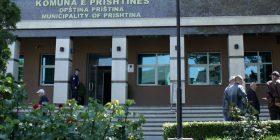 Prishtina pa 4 zyrtarë të lartë, s'dihen emrat e zëvendësuesve të tyre