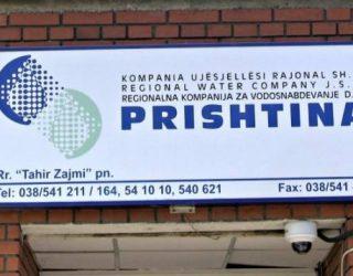 Borxhet e qytetarëve ndaj KRU 'Prishtina' arrijnë në 1.5 milion euro