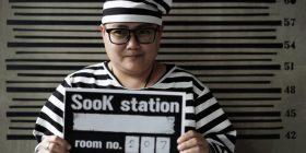 Hoteli i parë si burg, ja çfarë ofrohet