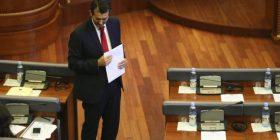 Labinot Tahiri mohon se do të jetë kandidat i përbashkët i AKR'së dhe PAN'it në Ferizaj