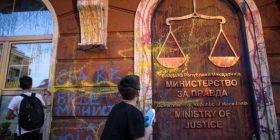 Shkarkimi i Prokurorit Publik, mundësi për reformim të Gjyqësorit (Foto)