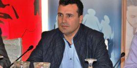Qeveria e Maqedonisë deklarohet për vizitën e Zaevit në Kosovë