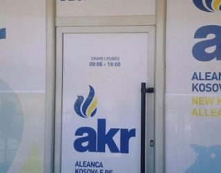 AKR-ja reagon ndaj padisë së PDK-së për Komunën e Prishtinës