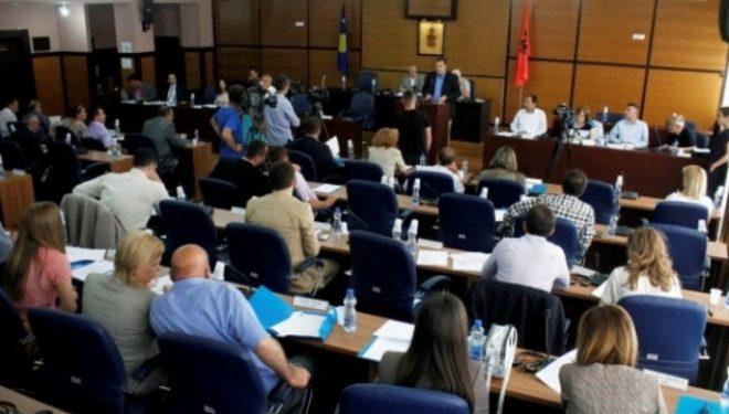 Maniakët e shkencës thirrje asambleistëve në KK Prishtinë: votoni pro shkenës!