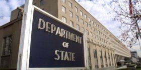 SHBA: 2.2 trilionë dollarësh për të përballuar COVID-19