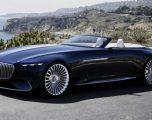 Njihuni me veturën super luksoze Mercedes (Foto)
