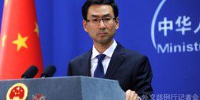 Kina reagon ndaj kërcënimeve amerikane për të ndëshkuar tregtinë me Korenë e Veriut