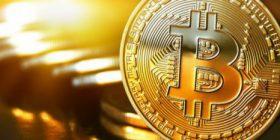 Kina mbyll platformën e tregtimit të Bitcoin