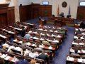 Mungesa e kuorumit mban peng punën e Kuvendit