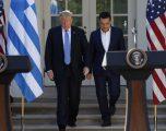 Trump: SHBA mbështesin Greqinë të rimëkëmbet nga kriza