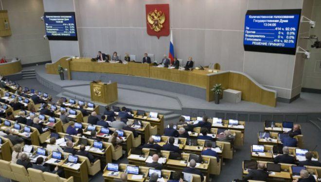 Duma ruse voton për ndalimin e qasjes së Zërit të Amerikës, Radios Evropa e Lirë
