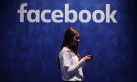 Facebook po shkatërron botën tha një ish ekzekutiv i rrjetit social