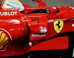 Ferrari prezanton makinën e re në muajin shkurt