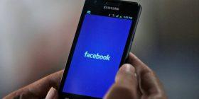 Eksperti i Facebookut: Të dhënat tona – ari i zi i Facebookut