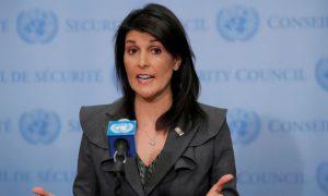 SHBA mund të ndërpresin fondet për palestinezët