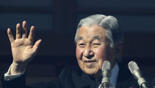 Fillimi i Vitit të Ri, japonezët përshëndesin perandorin e tyre