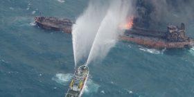 Përplasja e anijes çisternë iraniane