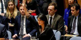 SHBA e lidh ndihmën për palestinezët me bisedimet e paqes