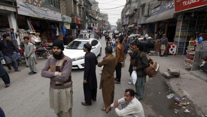 Tërmet i fuqishëm në Afganistan
