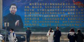 SHBA, kritika të përmbajtura për vendimin e Kinës mbi mandatet