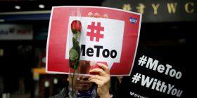 Dita Ndërkombëtare e Gruas në Korenë e Jugut