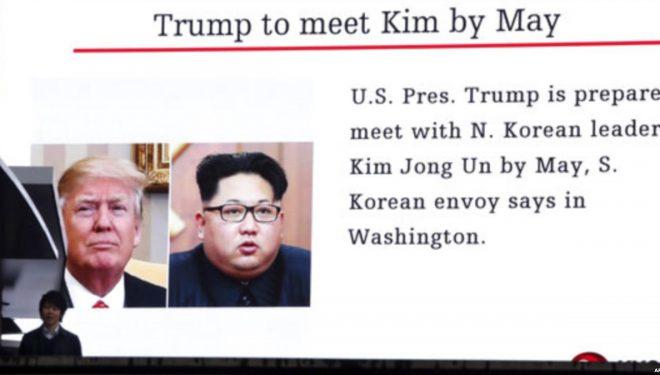Jehona e takimit të mundshëm Trump-Kim