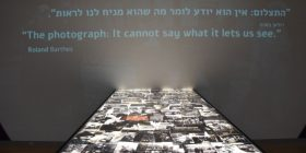 Një ekspozitë e re ka në qendër manipulimin e imazheve të Holokaustit