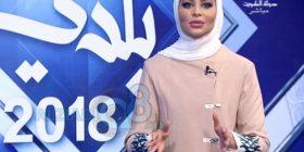 """Kuvajt, prezantuesja e lajmeve gjatë transmetimit live i thotë kolegut """"bukurosh"""" – pezullohet nga puna (Video)"""