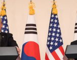 SHBA, Koreja e Jugut diskutojnë mbi ecurinë e projekjeve për takimin Trump-Kim