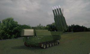 Hetuesit: Raketa që rrëzoi MH17, u lansua nga Njësia ruse