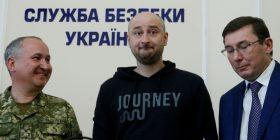 Pas inskenimit të vrasjes së Babchenkos, pyetje dhe dilema