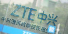 Masat tregtare amerikane – dëmtohet kompania kineze