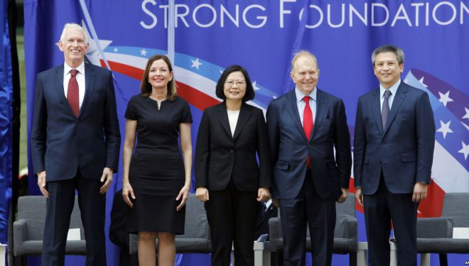 Tajvan, SHBA hapin Institutin Amerikan të Taipeit
