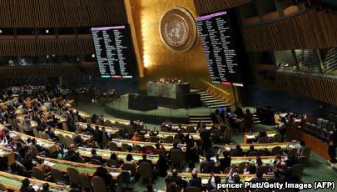 Kompromiset e rrezikshme për ulësen në OKB