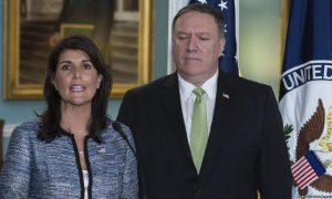 """SHBA-ja largohet nga Këshilli """"paragjykues"""" i OKB-së"""