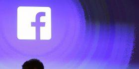 Britania gjobit firmën Facebook