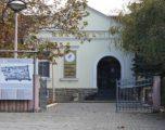 Pagesa pa kritere për organizimin e Universitetit Veror të Prishtinës
