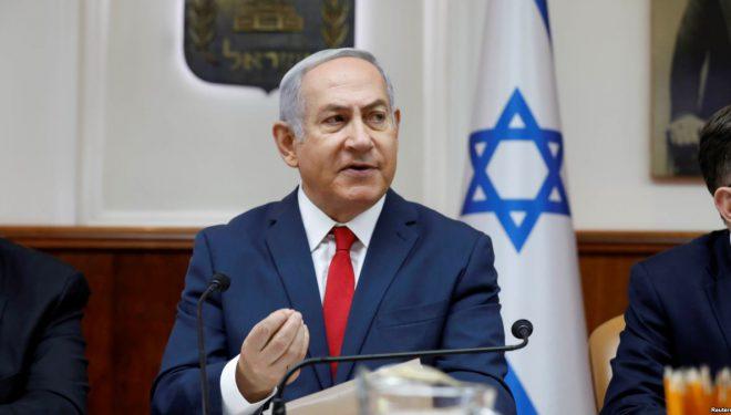 Vazhdon hetimi i Netanjahut për korrupsion