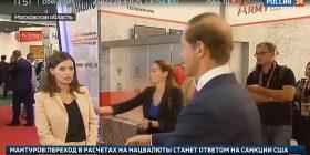 'Hipnotizohet' nga ministri, gazetarja alivanoset gjatë transmetimit live (Video)