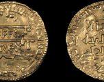 """Monedhat e arta të mbretit britanik me mbishkrimin """"Allah"""""""