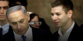 Myslimanët të largohen nga Izraeli, mesazhi që ia mbylli llogarinë në FB djalit të Netanyahut