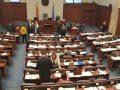 Kuvendi miratoi emrin e ri, Maqedonia e Veriut