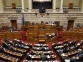 Parlamenti grek i pari do të zyrtarizojë emrin Maqedonia e Veriut