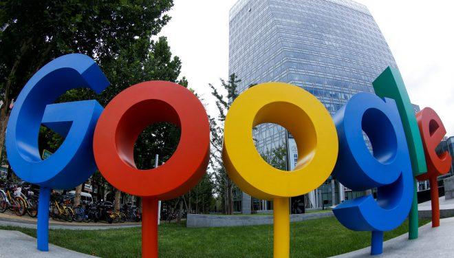 Bien të ardhurat e Google